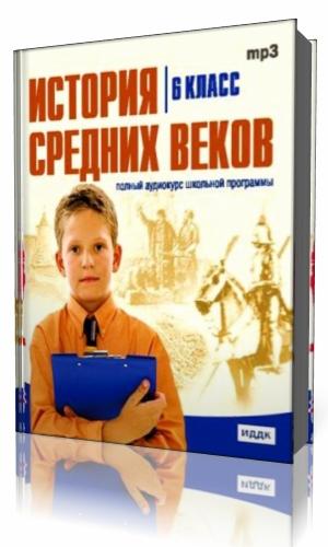 Продам учебники для 8 класса!, история,обществознание,информатика и икт